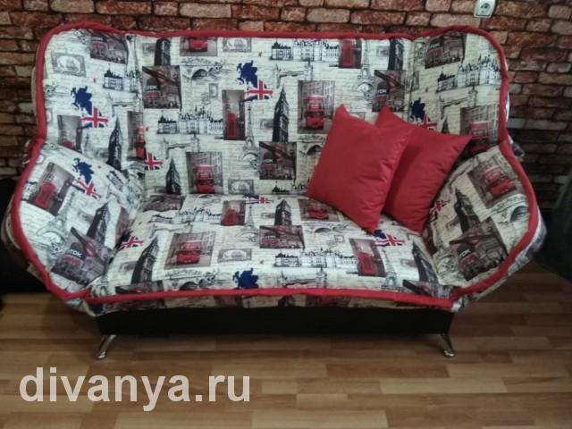 Доставка по России из Новосибирска