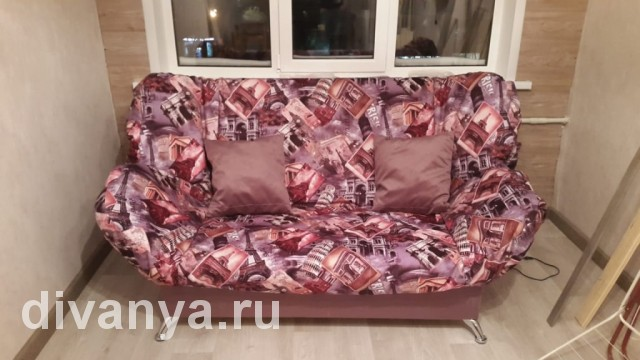 Мягкий диван клик-кляк Бриз Нуар Виолет. Цена от 16500 рублей