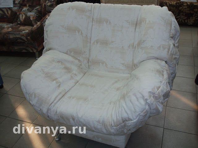 Кресло клик-кляк Снежана divanya.ru
