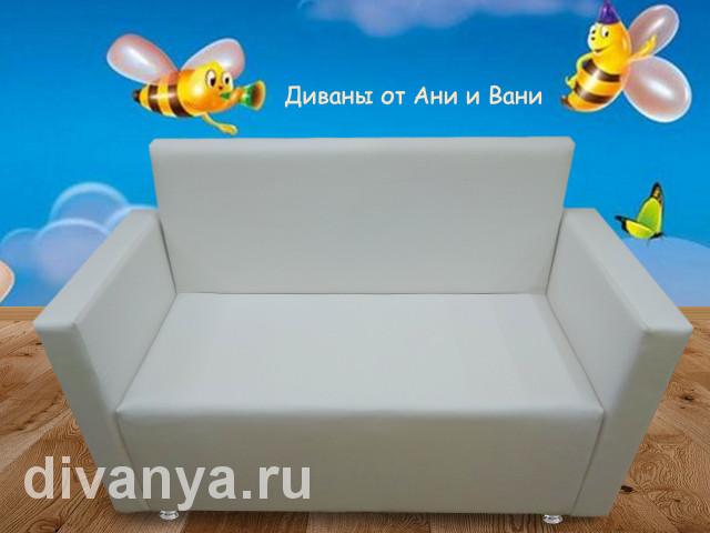лофт-диван-3